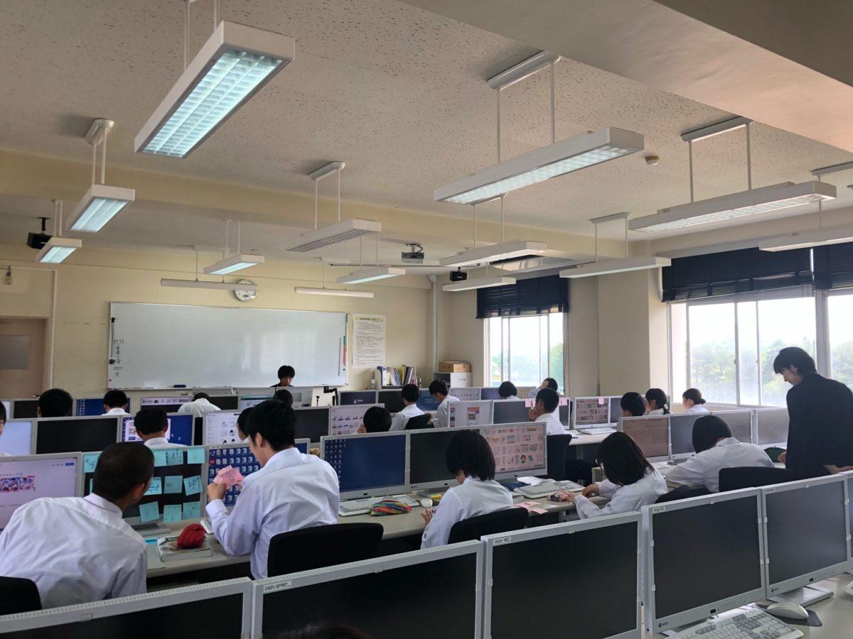 写真:隠岐高校IT人材育成授業の様子