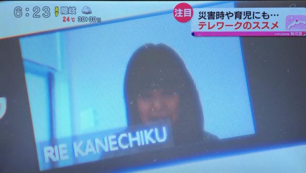日本海テレビのニュースで取り上げていただいた様子