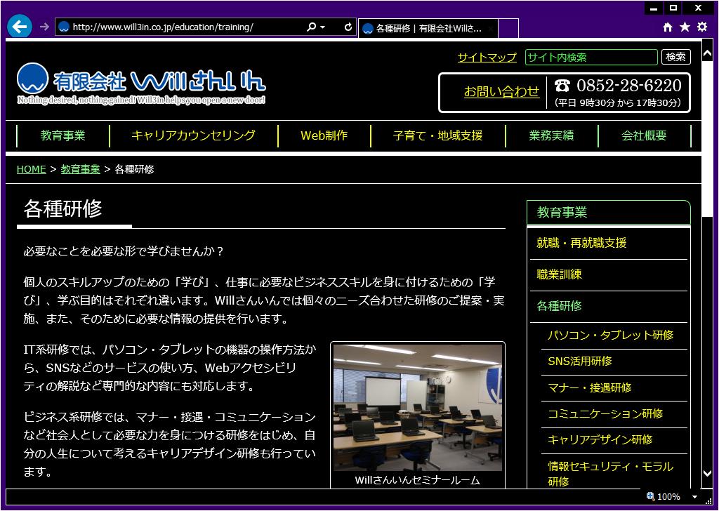 Windowsのハイコントラスト環境での表示